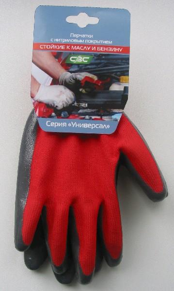 Перчатки с нитриловым покрытием OILRESIST