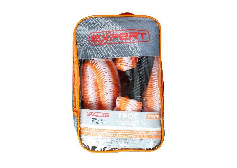 EXPERT Трос буксировочный эластичный 2500кг с крюками в сумке