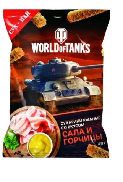 Сухарики World of Tanks ржаные со вкусом САЛА С ГОРЧИЦЕЙ 40 г