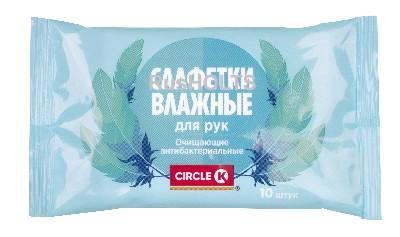 Circle K салфетки влажные очищающие антибактериальные 10 шт.