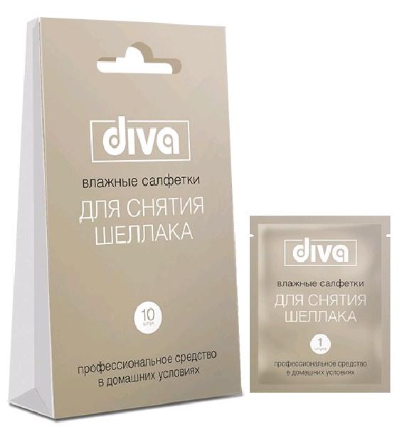 DIVA Влажные салфетки для снятия шеллака 10 шт
