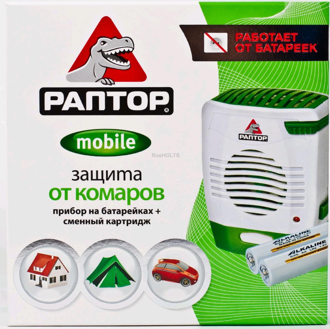 РАПТОР Комплект(прибор на батарейках + смен.картридж 240ч)