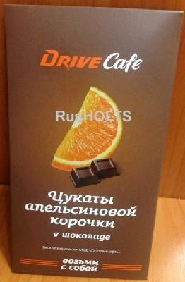 Drive Cafe Апельсиновая корочка в шоколаде, 100гр