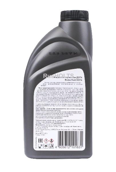 EXPERT Тормозная жидкость DOT4, 455г
