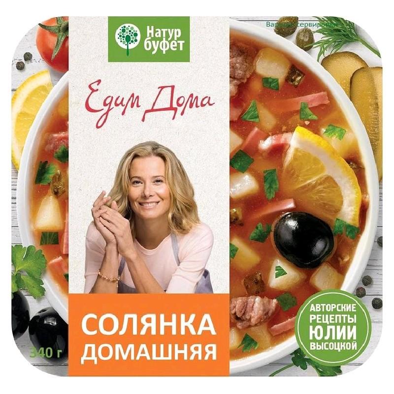Солянка Домашняя. Первое обеденное блюдо готовое. Изделие кулинарное 340 гр