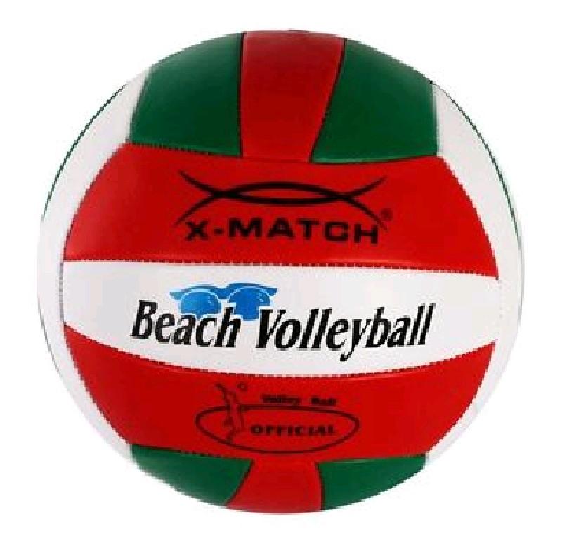 Мяч волейбольный VSS