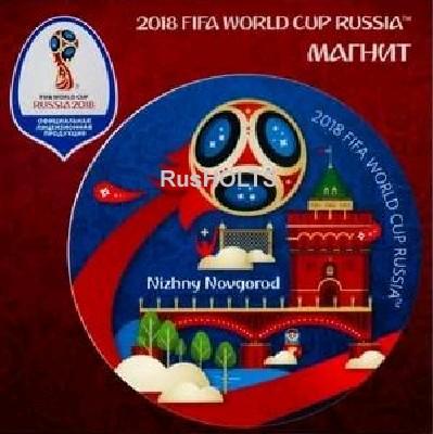 FIFA Сувенир вымпел на присоске в автомобиль Нижний Новгород 14 х 17 см