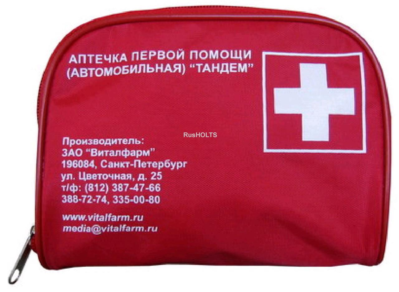 ВИТАЛФАРМ Аптечка первой помощи автомобильная текстиль 701