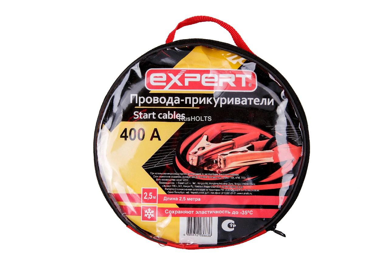 EXPERT Провода -прикуриватели 400 А, 2 м (в сумке)