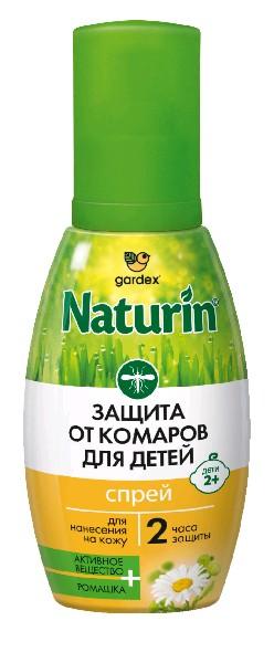 Naturin Спрей от комаров для детей с 2 лет 75 мл.