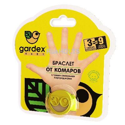 Gardex Baby Браслет от комаров + 3 картриджа