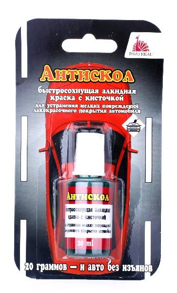 Антискол металлик светло-песочный (приз)