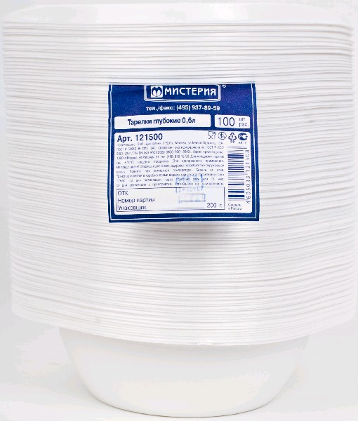 КАФЕ Тарелка суповая 0.6л 100 шт.