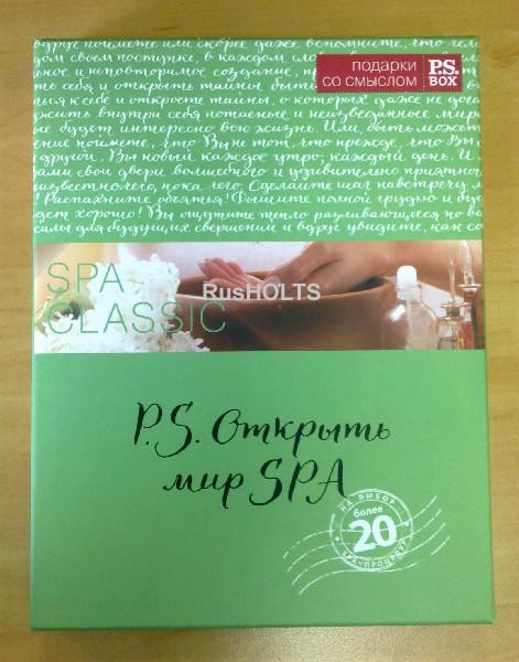 Подарочный сертификат Спа Classic