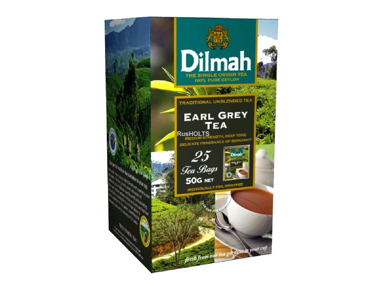 Чай Dilmah черный Earl Grey уп 25 пак