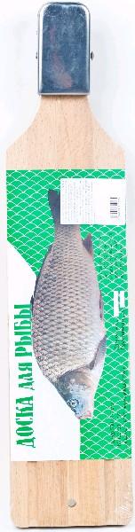 Доска для рыбы 450 мм