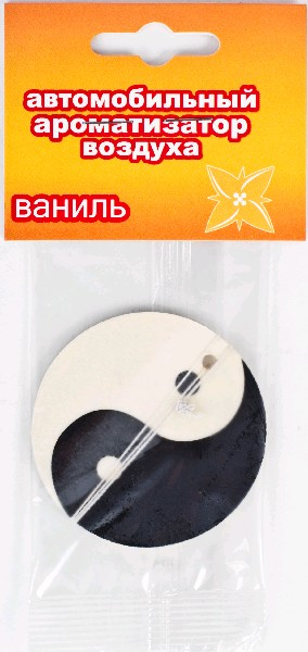 "Ароматизатор ""Инь Янь"" Ваниль"
