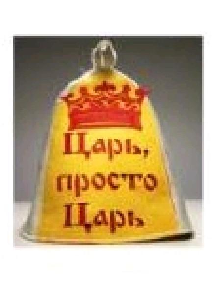 Шапка банная Царская