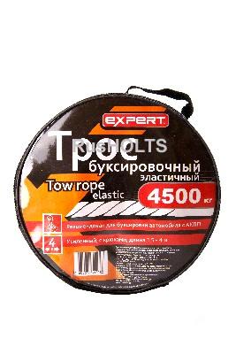 EXPERT Трос буксировочный эластичный  4500 кг.