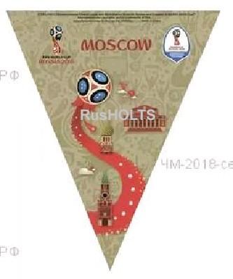 FIFA Сувенир вымпел на присоске в автомобиль Москва 14 х 17 см