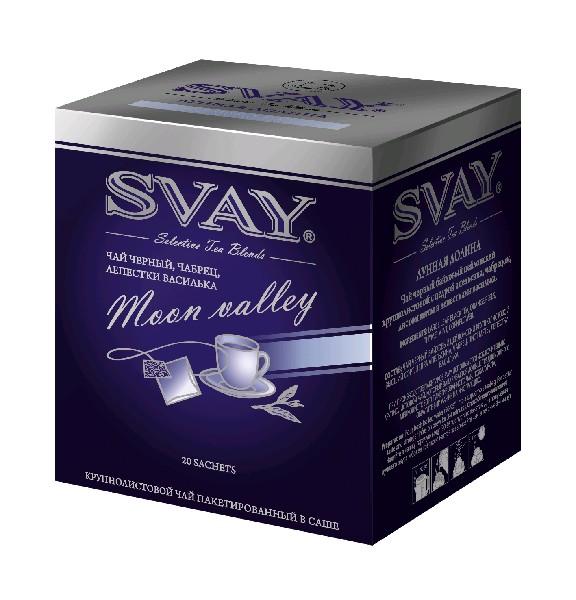 Чай Svay Лунная долина уп 20шт