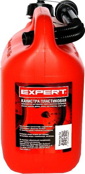 EXPERT Канистра пластик. для тех. жидк.,  5 л