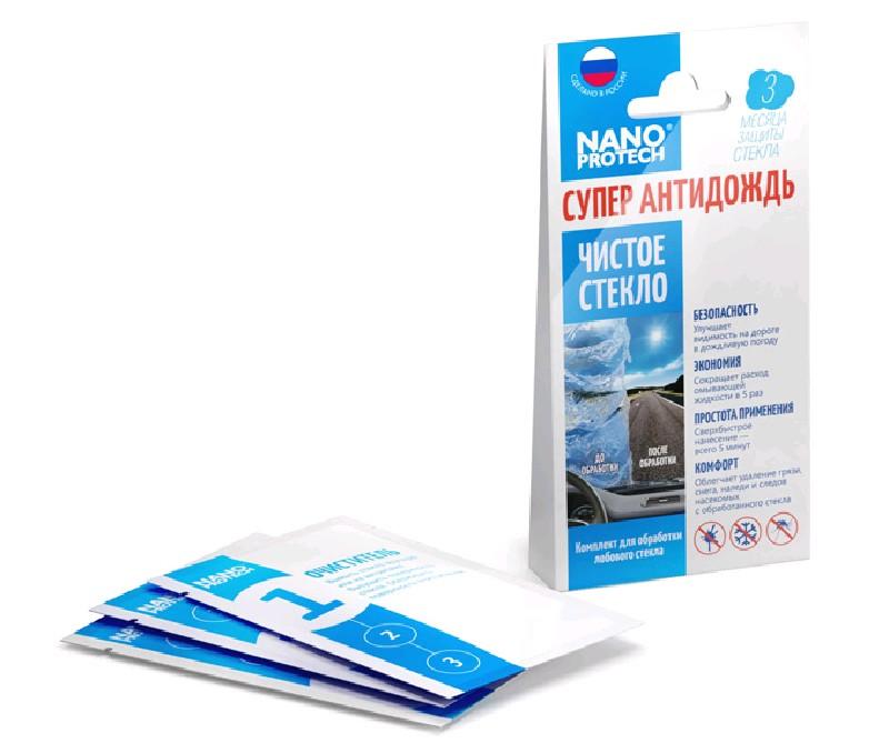 NANOPROTECH Комплект салфеток для стекол Супер Антидождь