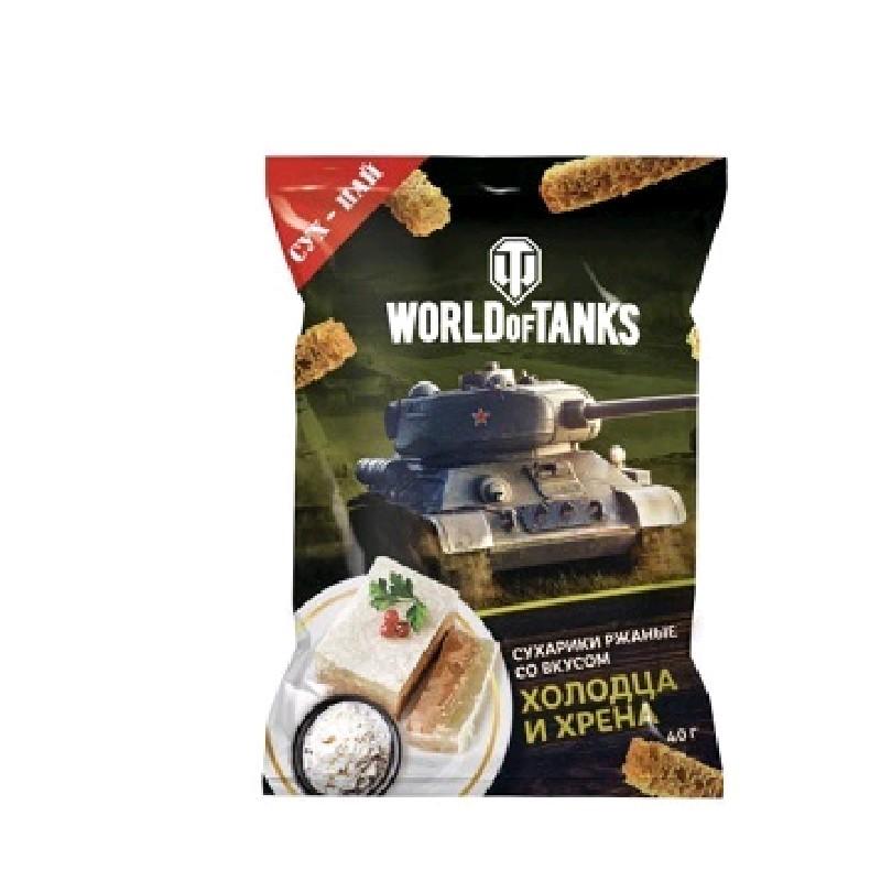 Сухарики World of Tanks ржаные со вкусом ХОЛОДЦА С ХРЕНОМ 40 г