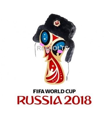 FIFA Наклейка на автомобиль кубок 14,8 х 21 см