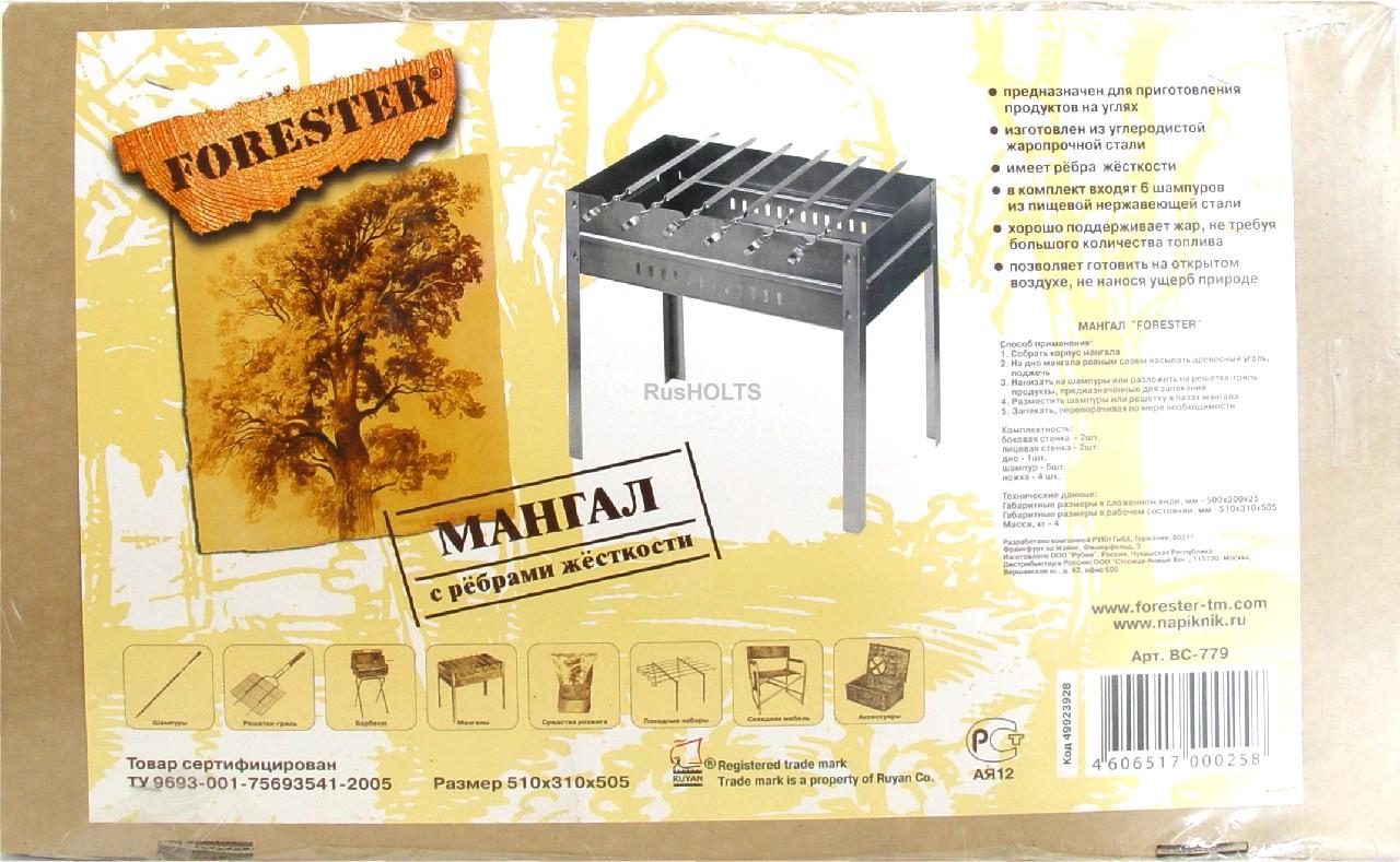 FORESTER Мангал разборный с ребрами жесткости + 6 шампуров