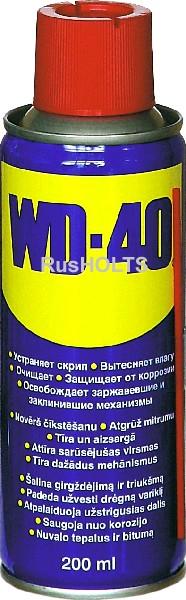 WD-40 - Средство для тысячи применений, 200 мл