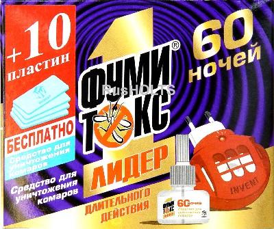 """ФУМИТОКС"" жид.комплект (60 дней)"