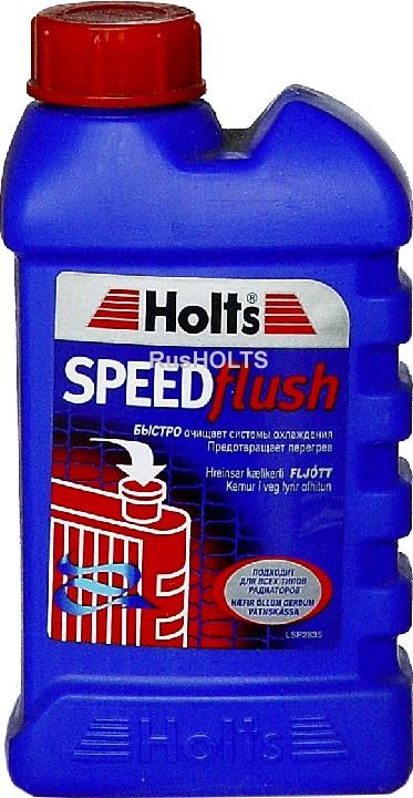 HOLTS - Промывка радиатора 250 мл  Holts