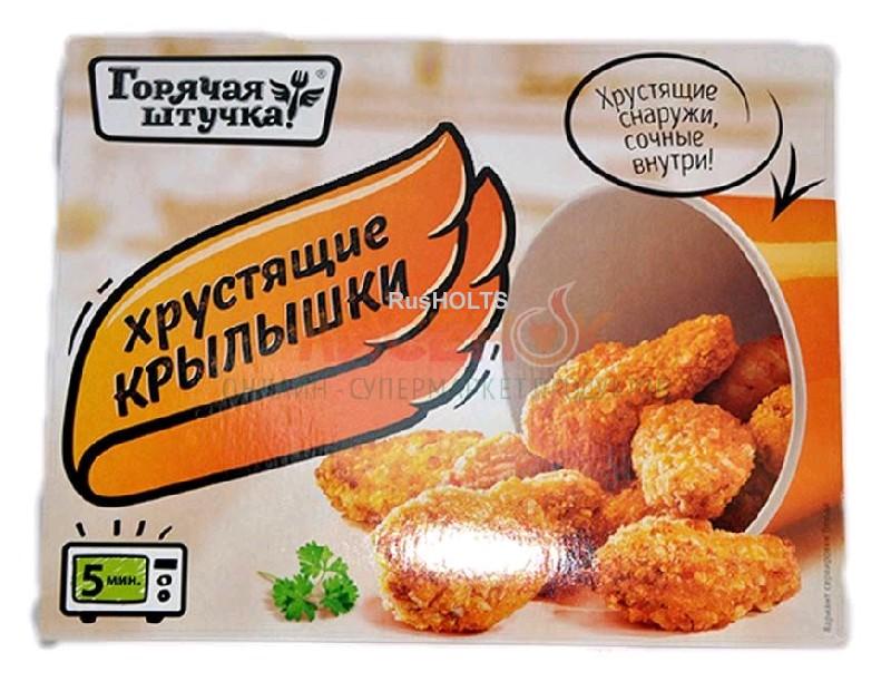 Изделия кулинарные кускове в панировке из мяса птицы куриные жареные первый сорт: Хрустящие крылышки