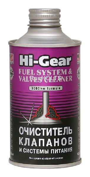 Hi -Gear Очист. системы питания и клапанов 325мл
