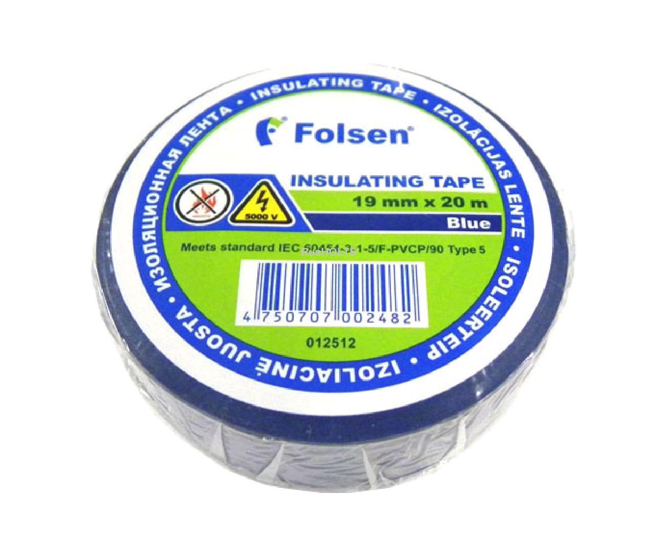 Изоляционная лента Folsen 19мм x 20м, пламягасящая