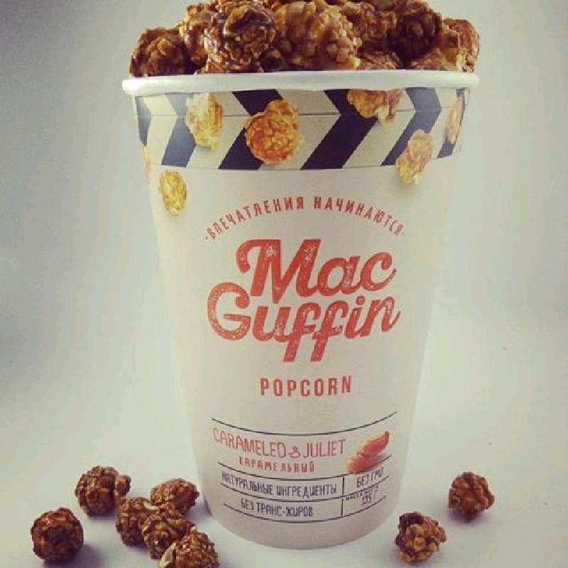 """Воздушные зерна кукурузы карамелизированные: Попкорн """"Карамельный"""" с маркировкой MacGuffin"""