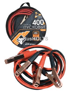 Nova Bright Провода пусковые 400А, морозостойкие, в сумке