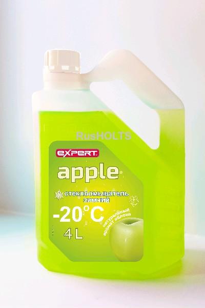 EXPERT Стеклоомыватель Apple 4л -20 C
