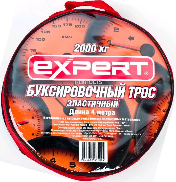 Трос буксировочный эластичный EXPERT 2000 кг. в сумке