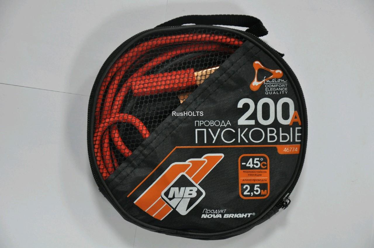 Nova Bright Провода пусковые 200А, морозостойкие, в сумке