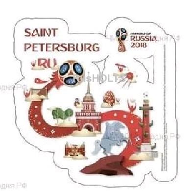 FIFA Сувенир вымпел на присоске в автомобиль Санкт-Петербург 14 х 17 см