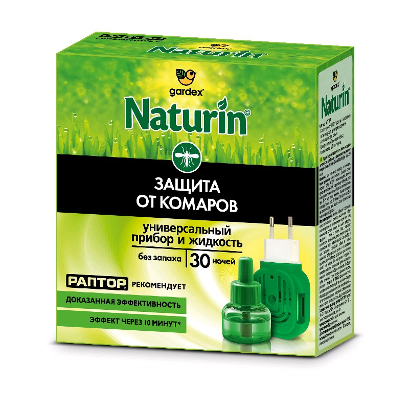 Naturin комплект: прибор  + жидкость от комаров без запаха, 30 ночей