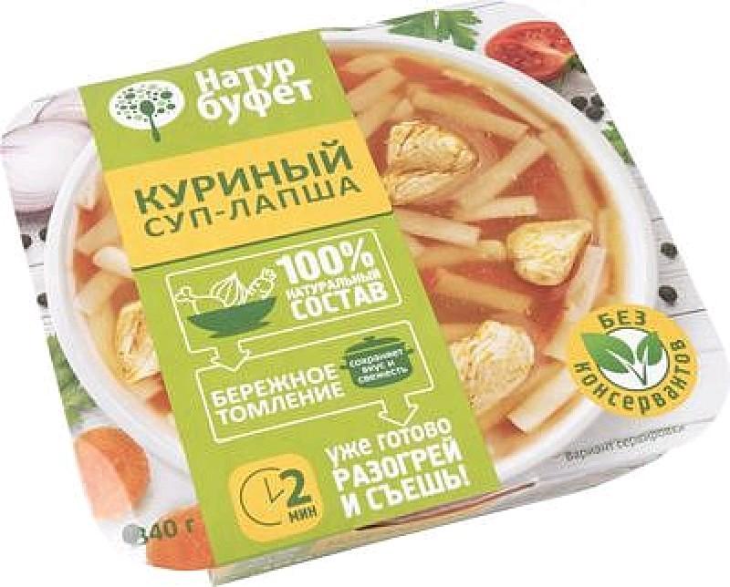 Куриный суп-лапша. Первое обеденное блюдо готовое. Изделие кулинарное