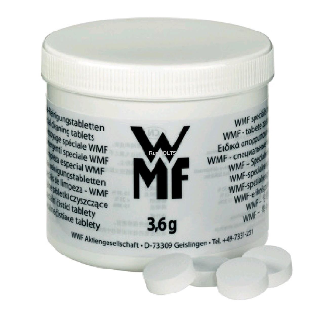 WMF Специальные таблетки для очистки кофе-машин BISTRO (банка - 100таб/уп -12банок)