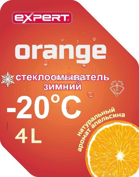 EXPERT Стеклоомыватель Orange 4л -20 C