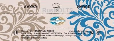 МБП КАФЕ Сахар ПНП стик 5гр., кор 2000 шт Псковнефтепродукт