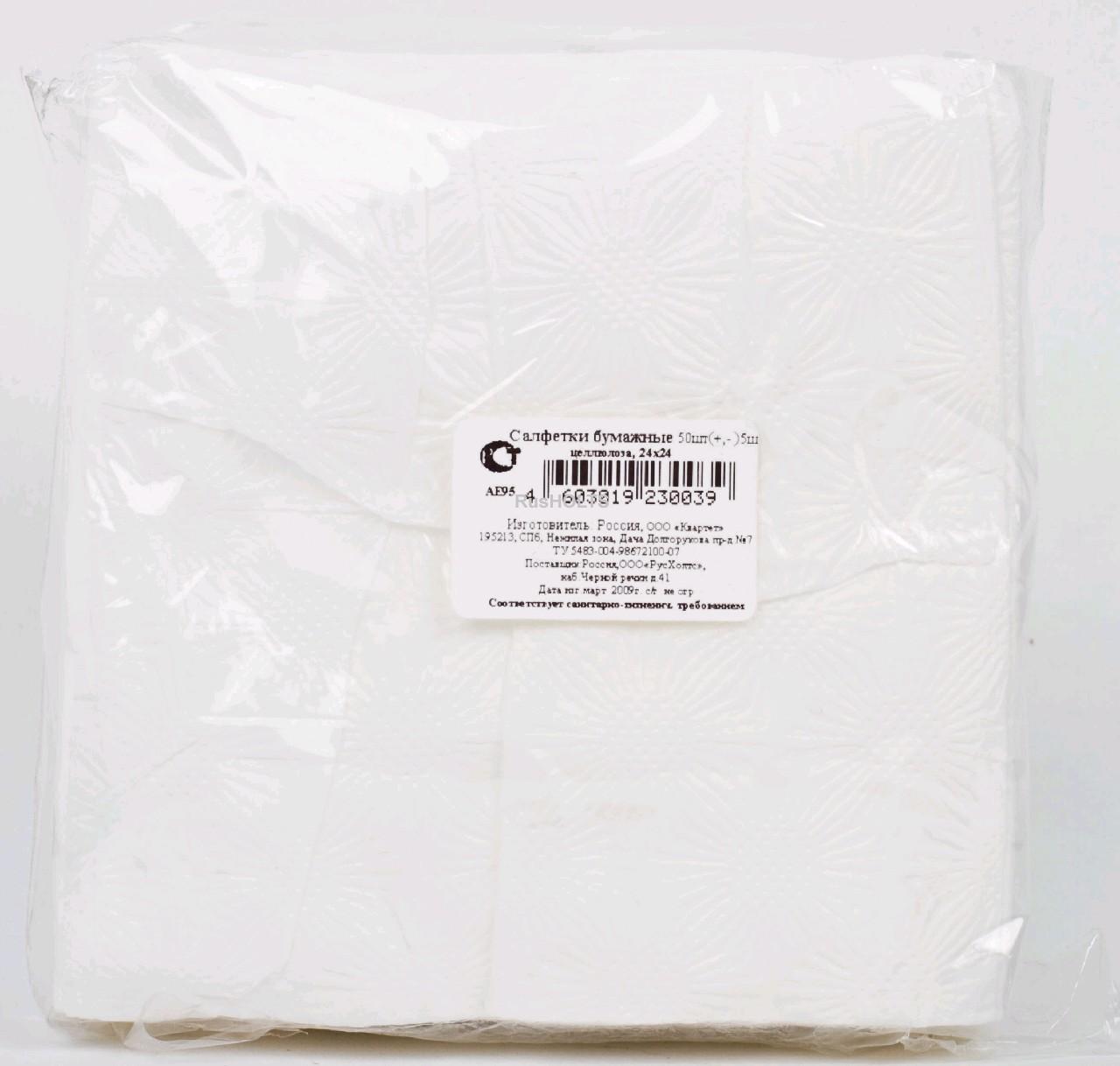 Салфетки бумажные 25х25 в ассортименте (50 шт.)