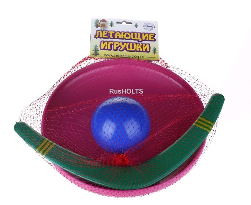 Набор летающих игрушек № 1 (бумеранг, фрисби, мячик)