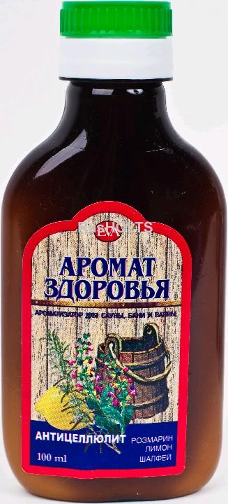 """Ароматизатор """" АНТИЦЕЛЛЮЛИТ"""",100мл"""